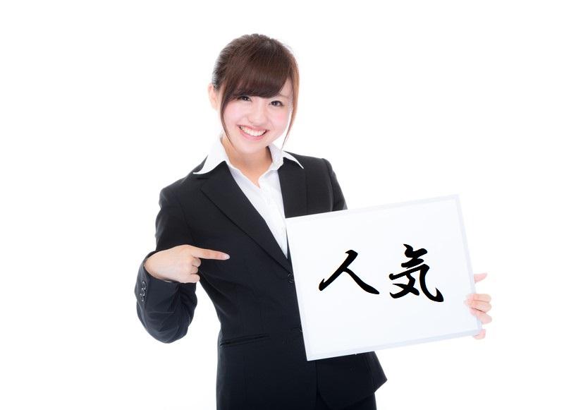 社会保険労務士通信講座のランキングを紹介する女性