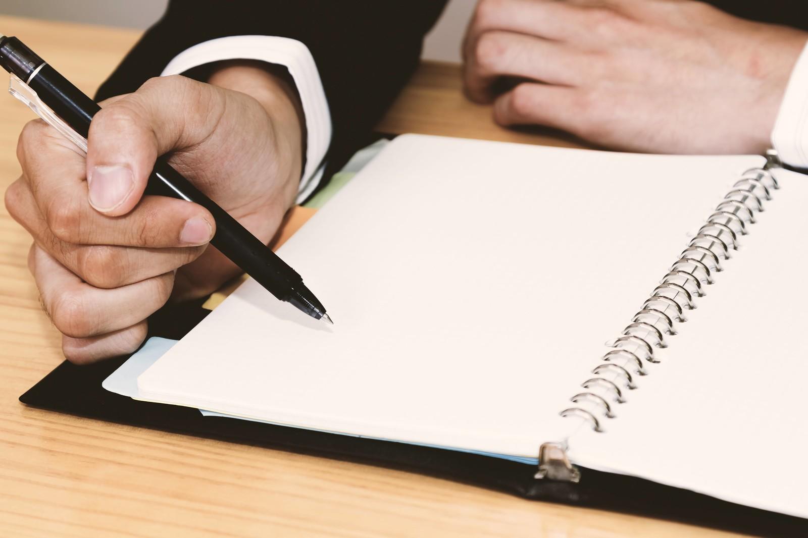 社労士試験の学習スケジュール戦略