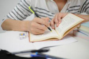 社労士試験のテキストと問題集