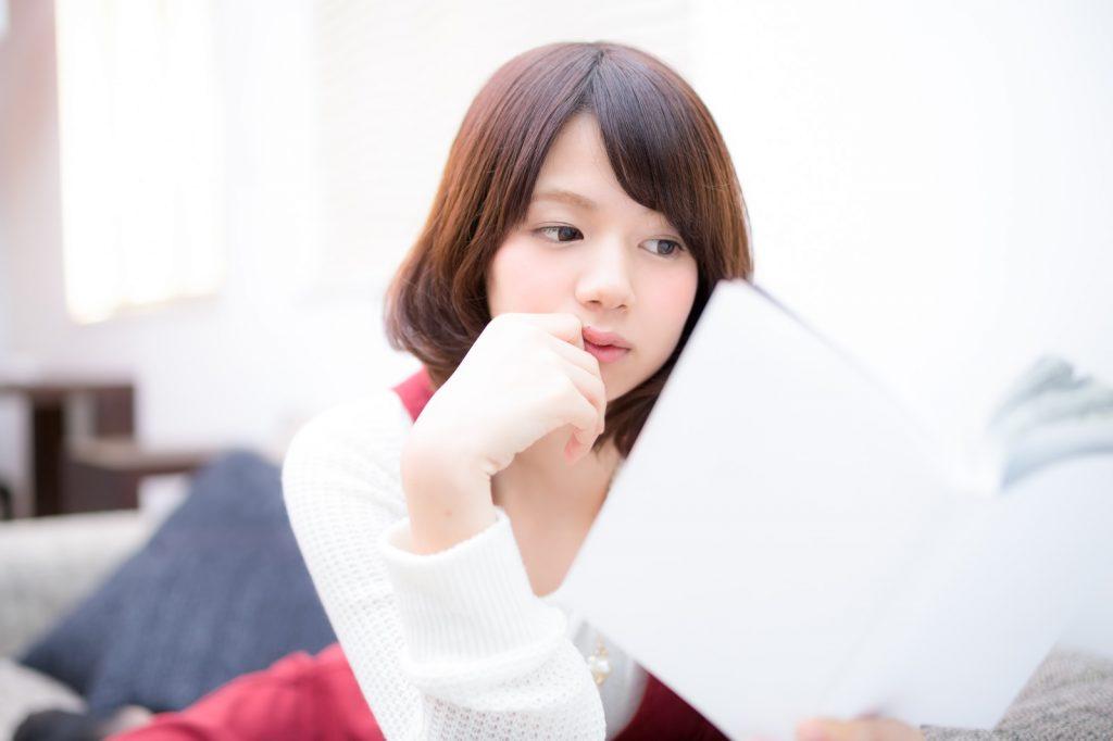 資格試験において合格体験記を読むべき理由
