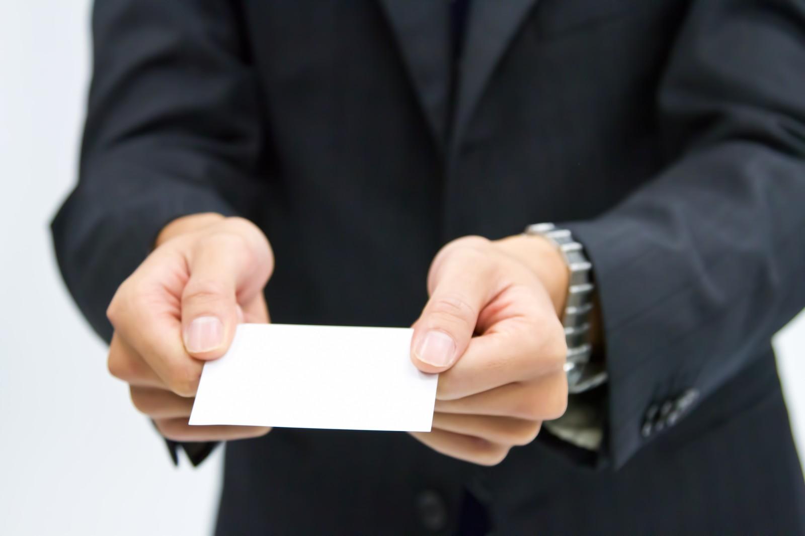 40代の社会保険労務士資格の活かし方
